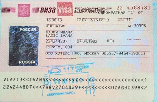 Turistinė viza į Rusiją