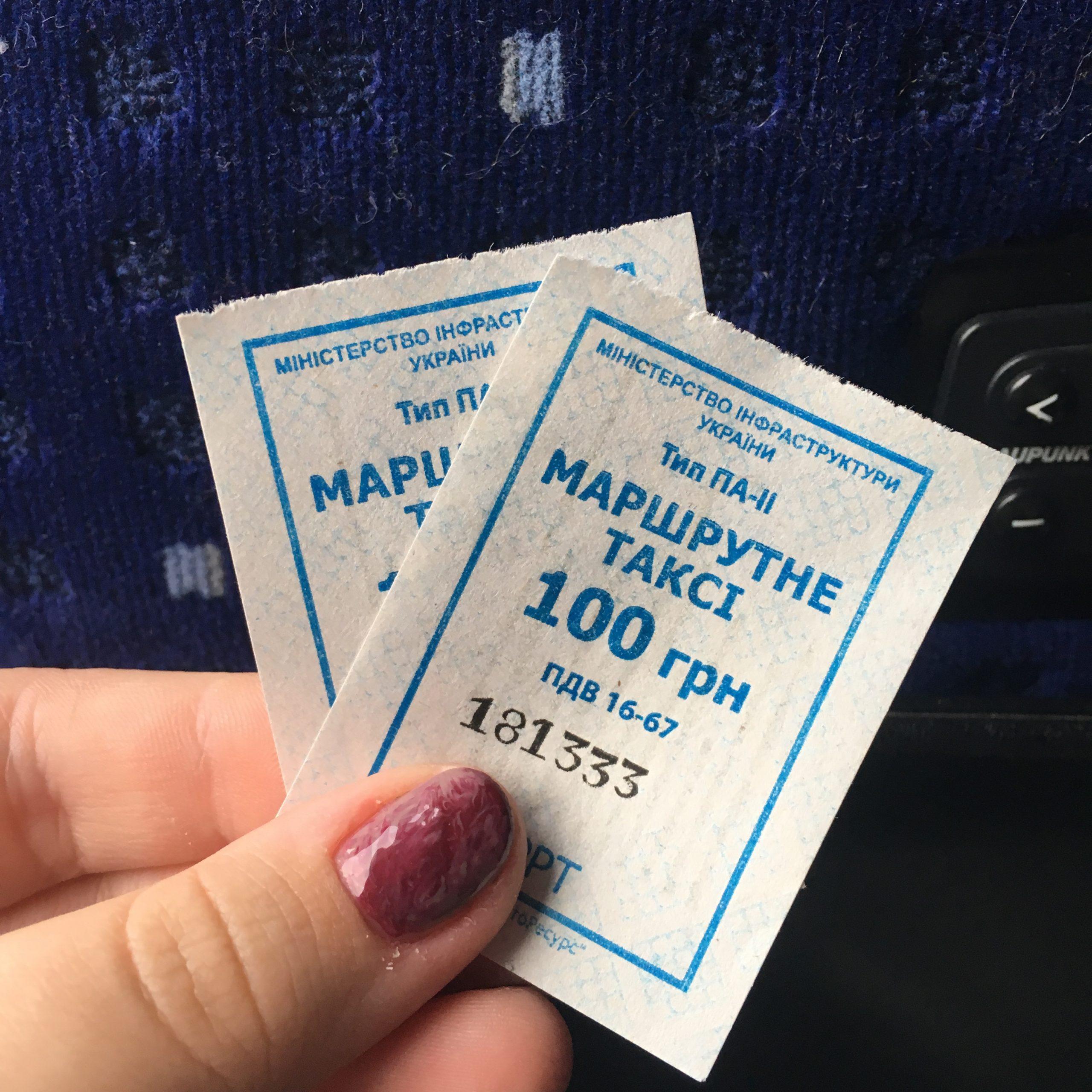 Skrydis į Kijevą (Ukrainą): Boryspil oro uostas ir kelionė nuo jo iki miesto.